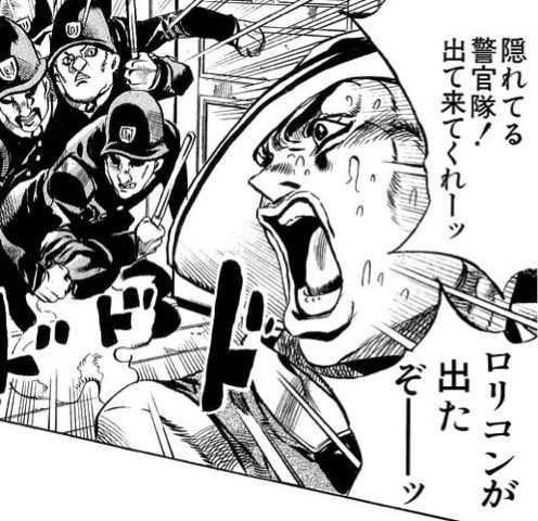 なぜ日本には「ロリコン」の男が多いのか