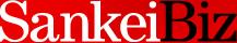 ページが見つかりません - SankeiBiz(サンケイビズ):総合経済情報サイト