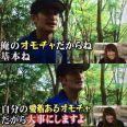 TOKIO・松岡昌宏の城島茂に対する男前発言がカッコいい