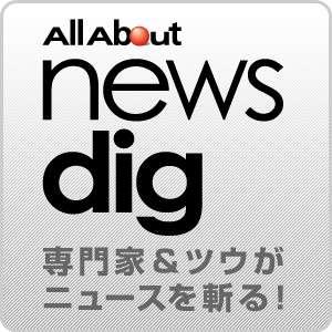 なぜ日本には「ロリコン」の男が多いのか | All About News Dig(オールアバウト ニュースディグ)