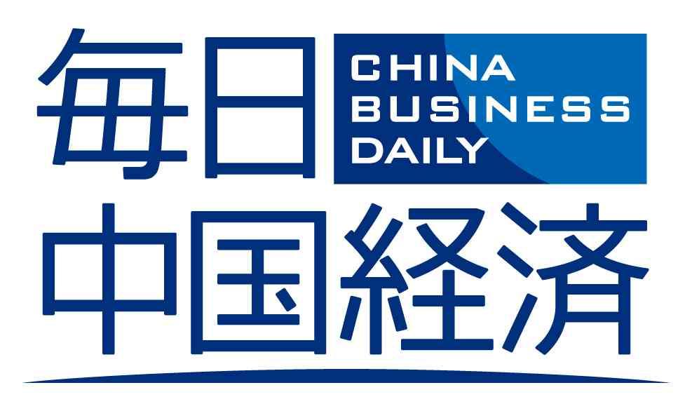 「アニメ見てるのにうるさい!」屋外のドリル音に腹を立てた男児が作業員の命綱を切断―中国メディア|中国情報の日本語メディア―XINHUA.JP - 中国の経済情報を中心としたニュースサイト。分析レポートや特集、調査、インタビュー記事なども豊富に配信。