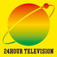 【実況】24時間テレビ 愛は地球を救う37
