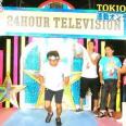 今年も24時間テレビのマラソン「TOKIO城島」追跡班が活動を開始!
