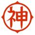 【速報】緊急生放送で発表!「行列」の大渕弁護士、俳優の金山一彦と電撃再婚!!:神ニュース:So-netブログ