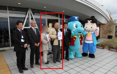 【ワロタw】政務活動費で旅行に行った兵庫県議、天草記念館400万人目の入場者になりうっかり取材を受け悪用がばれるwww : はちま起稿