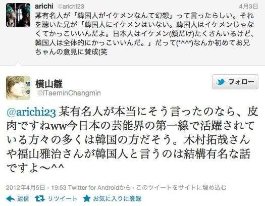 杉本彩が『内村とザワつく夜』で明かした、岡本夏生との意外な関係