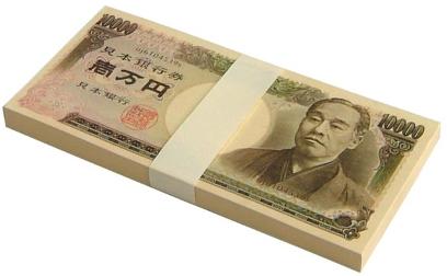 100万円、1日で使い切るならどう使う?