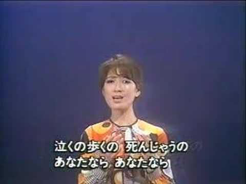 Ayumi Ishida - Ayumi Ishida - Anata nara dousuru - YouTube
