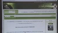 「イスラム国」が犯行声明、拘束は湯川遥菜さんか(TBS系(JNN)) - Yahoo!ニュース