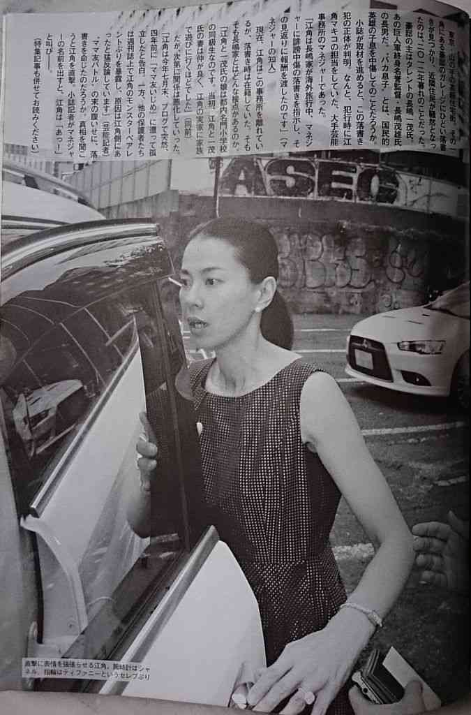 長嶋一茂の画像 p1_39