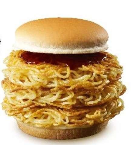 ロッテリアが和牛ハンバーグにイチゴソースをかけたハンバーガーを1300円で販売ww