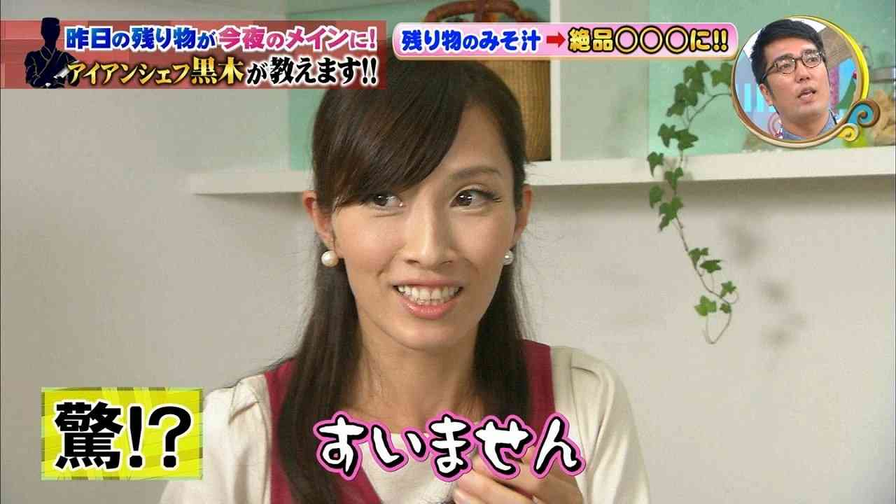 元女子アナ、亀井京子(32歳)の現在がめちゃめちゃ痩せてる…