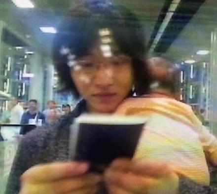 タイで代理出産させた日本人 重田光時(シゲタ・ミツトキ 24才)の素性 : 世の中喜怒哀楽