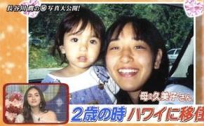 長谷川潤、第2子男児出産「家族4人で明るい家庭を」