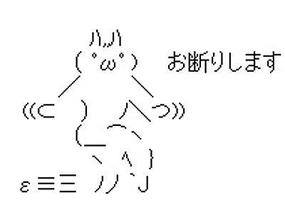AV女優・明日花キララ 最新のスッピンが公開される