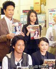 仲間由紀恵が熱愛、13歳年上田中哲司と - 芸能ニュース : nikkansports.com