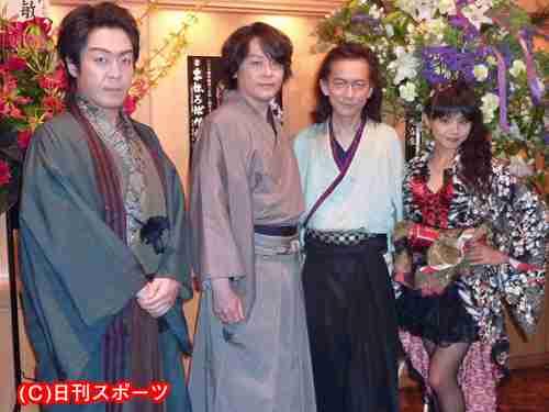 misono、芸能界引退を撤回!「女優としてちゃんとやりたい」