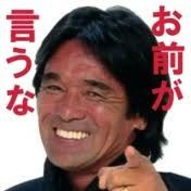 """アグネス・チャン""""落書き騒動""""の江角マキコを擁護「マネジャーがやったんでしょう。女性の責任にしないでください」"""