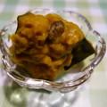 かぼちゃシナモンミルク煮♪レーズンナッツ by みんとこ [クックパッド] 簡単おいしいみんなのレシピが182万品