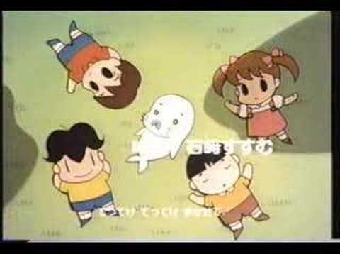 少年アシベ - まかせて! チン・トン・シャン - YouTube