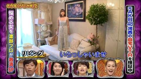 元AKB48河西智美の自宅が豪華すぎる!