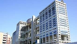 フジ株主が突きつけた「日枝体制」への疑義 | 株主総会2014 | 東洋経済オンライン | 新世代リーダーのためのビジネスサイト