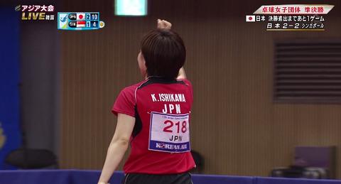 卓球女子団体 48年ぶり決勝へ!日本女子の銀以上確定=アジア大会・卓球