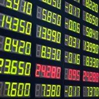 資産8億目前、マンション所有…キャイ~ン天野に学ぶ、確実に儲ける投資術 | ビジネスジャーナル