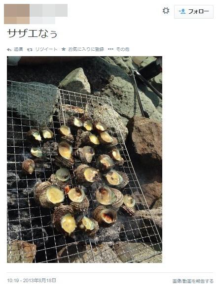 続報:ファミマの恫喝・土下座動画の炎上騒動、密漁問題も発覚!警察が調査開始