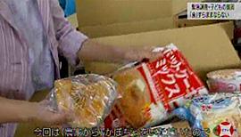 『食』すらままならない子どもの貧困が増えている…「おなかいっぱい食べたい」