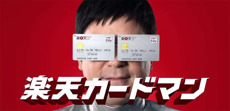 楽天カードマンこと川平慈英さん、MAN WITH A MISSIONに衝撃を受ける「度肝抜かれた」 | 音楽がないと生きていけない系ヲタがまとめてみた