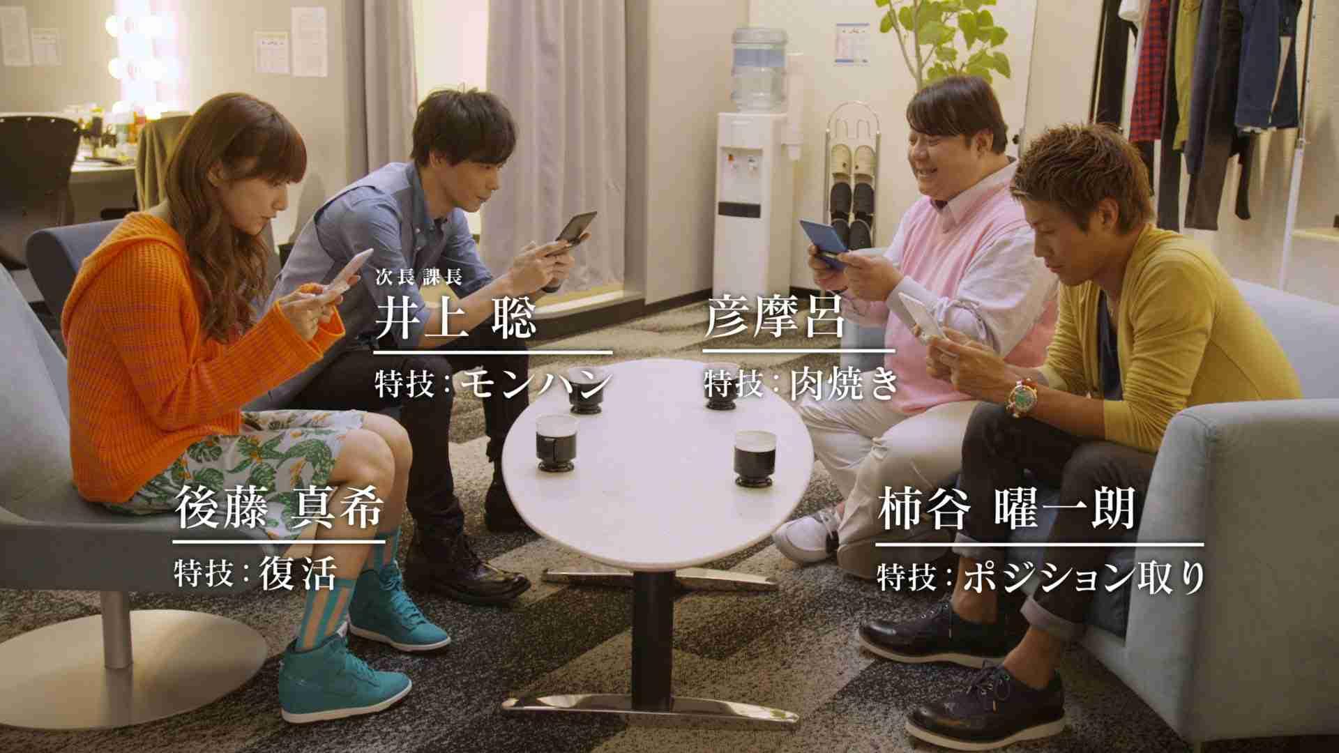 [MH4G]TVCMマルチプレイ【かち上げジャンプ篇】 - YouTube