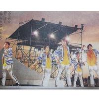 【嵐ハワイ】大野ボロ泣き、櫻井が感動スピーチ。新曲「ゼロジーダンス」についても - NAVER まとめ