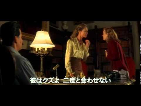 きみに読む物語(予告編) - YouTube