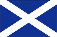 スコットランドの独立投票迫る!あのセレブは賛成派?反対派? - NAVER まとめ