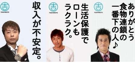 TBS「からくりテレビ」後番組は今田耕司&ブラックマヨネーズ司会のバラエティーに