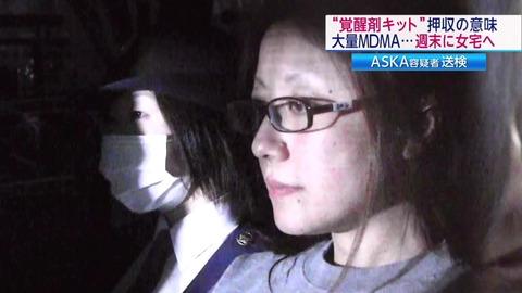 ASKAを憤慨させた妻に関する報道とは? 「マスコミは何を書いているんだ」