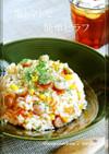 塩トマトのレシピ 78品 [クックパッド] 簡単おいしいみんなのレシピが181万品