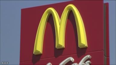 マクドナルド売り上げ前年比25.1%ダウン…過去最大の落ち込みに