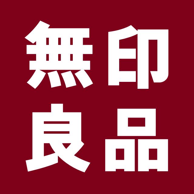 メイドインジャパンなブランド!