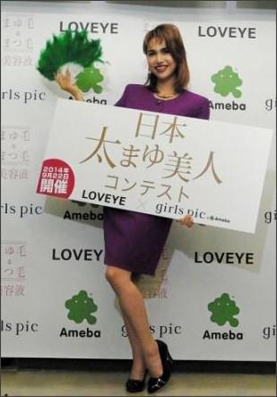 「おじゃマンボー♪」水沢アリー、新キャラも恋もバブル!?