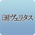 """日経ヴェリタス on Twitter: """"ヴェリタスの橋本です。おめでたい話です。大江麻理子さんがマネックス証券の松本大社長とご結婚されます。「日経ヴェリタス 大江麻理子のもやもやトーク第181回」に松本社長がゲスト出演されたのがきっかけだそうです。是非聴いてみてください。→http://t.co/Iwc7gLjwiF"""""""