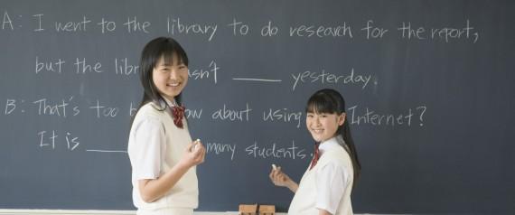 英語教育:小学5年から正式教科に…18年度部分的実施へ「アジアトップクラスの英語力育成を」