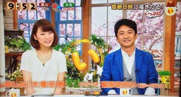「いっぷく!」がニュース番組にリニューアル!国分太一がスーツ姿に