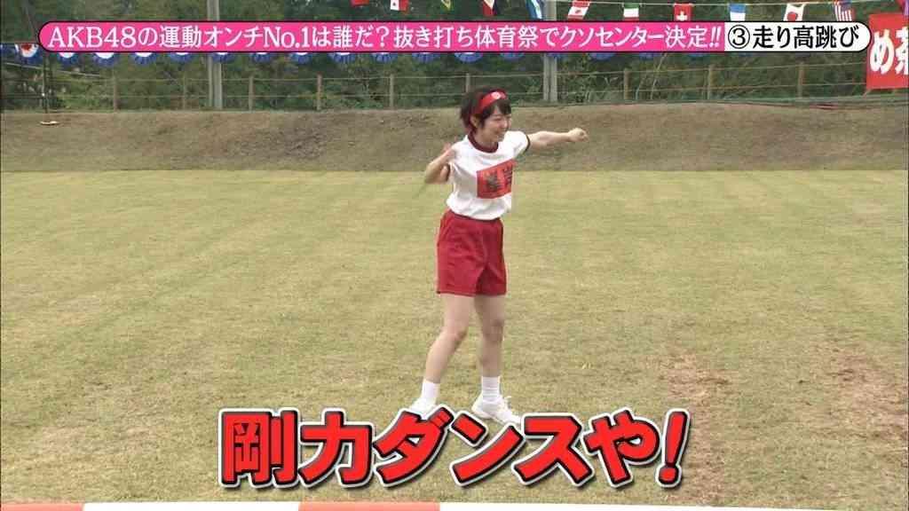 """剛力彩芽、新作「くやしいけど大事な人」""""ラケットダンス""""公開"""