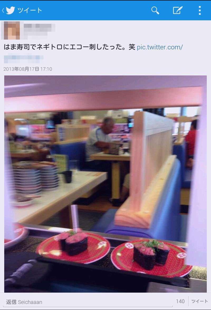 【バカッター】はま寿司で流れてる寿司ネタにタバコを差し込むアホ登場 「そのまま流れてったわ笑」