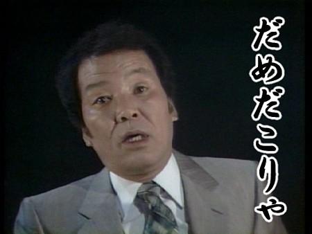 清原和博、離婚へ!妻が語った「弁護士への財産分与相談」一部始終
