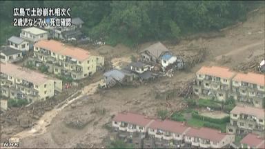 広島で局地的豪雨により土砂災害相次ぐ…7人死亡 13人行方不明