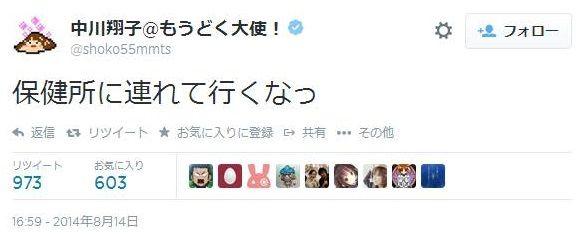 """中川翔子、""""恋多き謎の女""""でNHK朝ドラ初出演"""