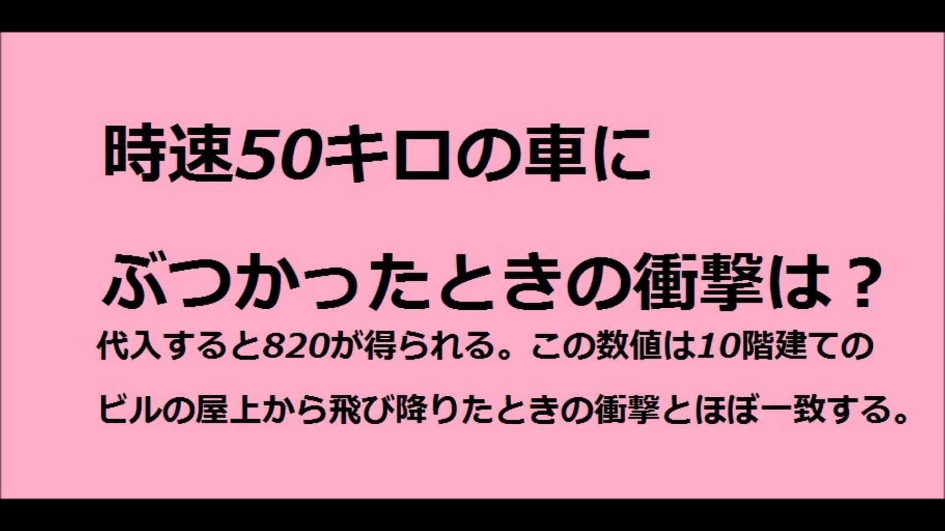 BE A 嫌車家!【マツダ工業新テレビCM】 - YouTube